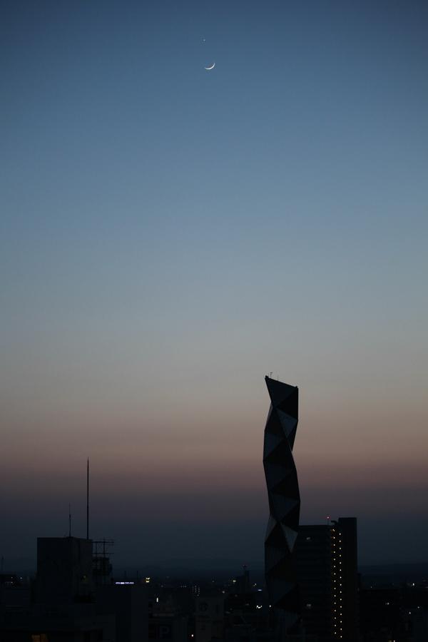 moonstar1.jpg