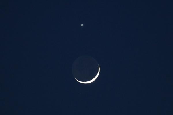 moonstar2.jpg